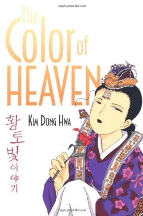 Review: The Color of Heaven by Kim Hwa